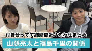 https://wp2019.jp/yamagataryouta-kazoku/
