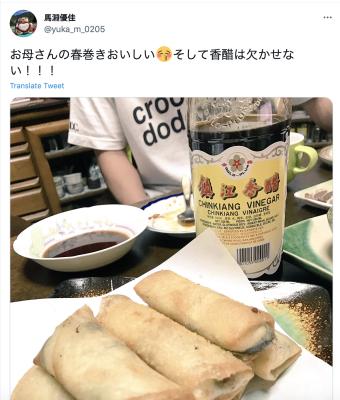 馬淵優佳 母親 春巻き 中国料理