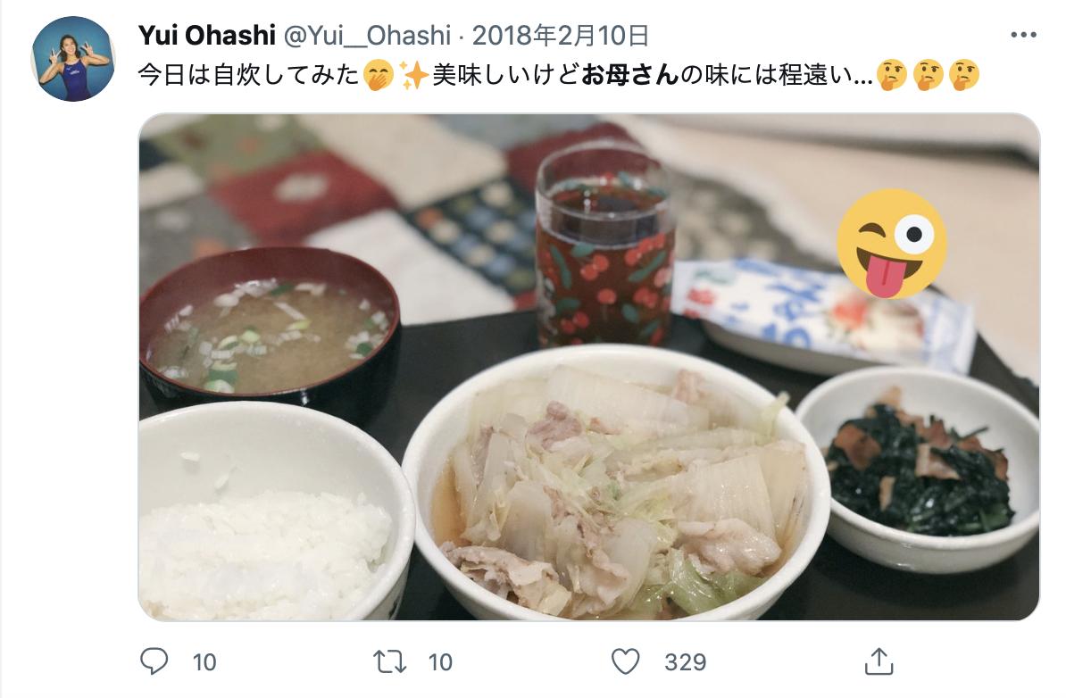 大橋悠依 母親 料理上手