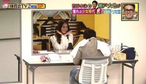 瀬戸大也 少女時代ユナ 対面 ドッキリ