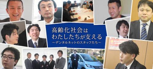 須崎優衣 父親 コンサル会社経営