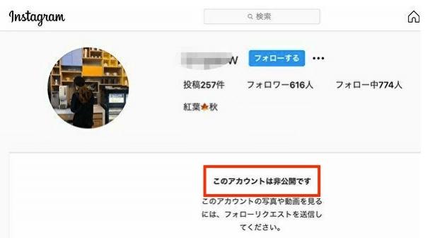 鮎川ルナ Instagram 特定 瀬戸大也の不倫相手