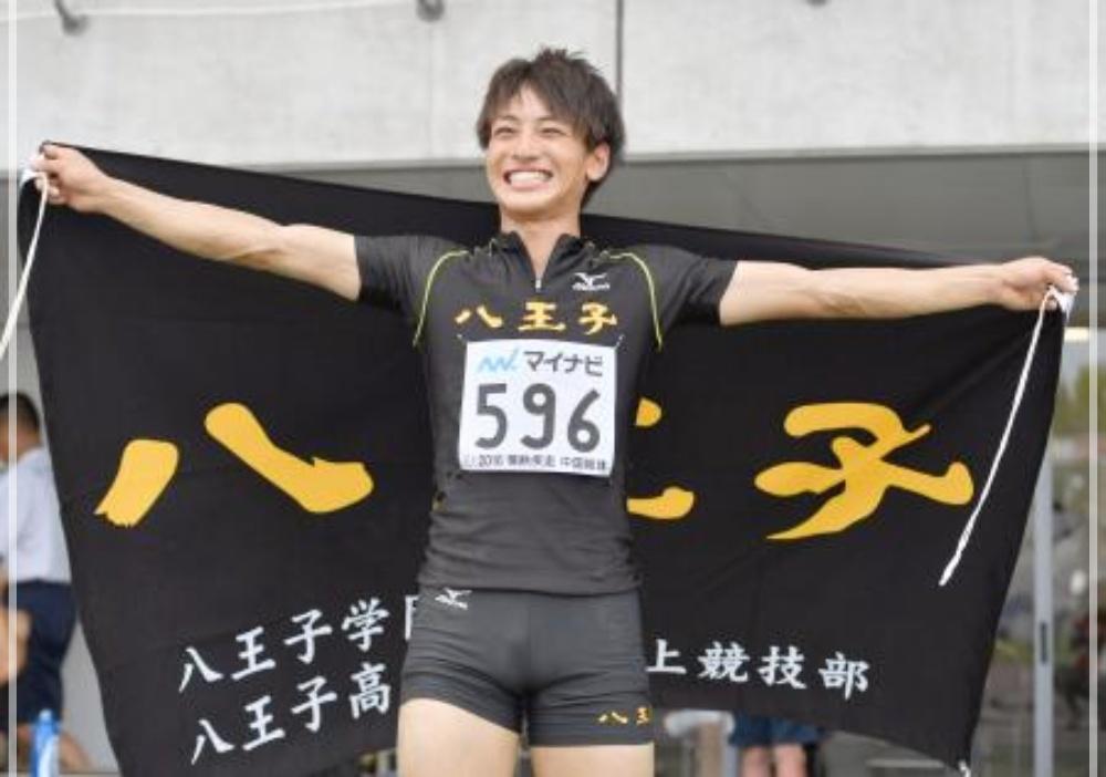 橋岡優輝選手の八王子高校時代