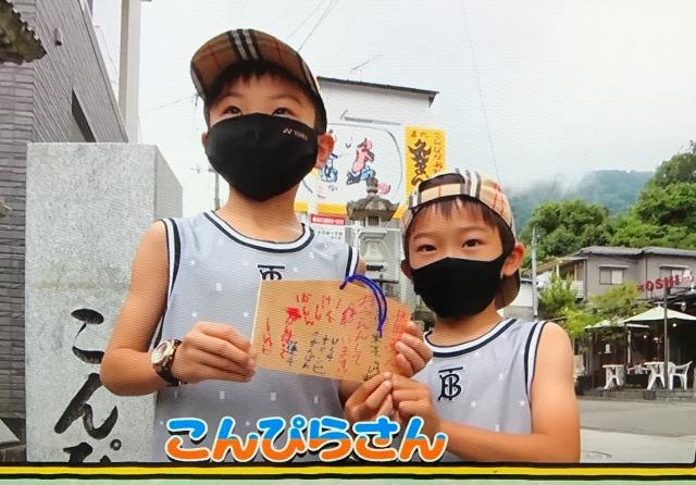 お兄ちゃんが蓮斗くんで、弟が信斗くん。 桃田賢斗