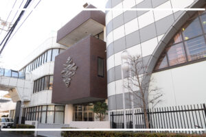 安倍学院高等学校 須崎優衣