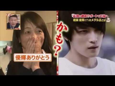 橋岡優輝の母親はジェジュンのファン(YouTubeより引用)