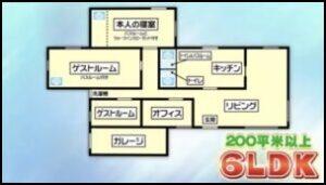堀米雄斗のアメリカの家(自宅)は6LDKの大豪邸! 間取り