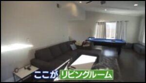 堀米雄斗のアメリカの家(自宅)は6LDKの大豪邸!