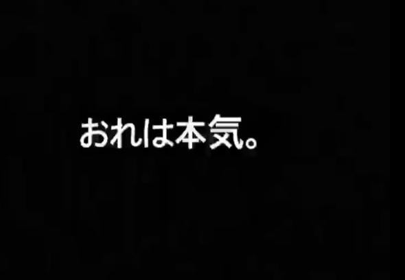 五十嵐剛 インスタ 殺人予告