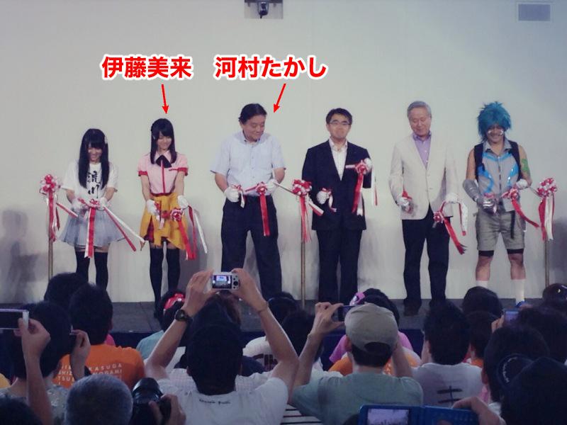 「世界コスプレサミット2014 開会式 伊藤美来に河村たかしが抱きつき