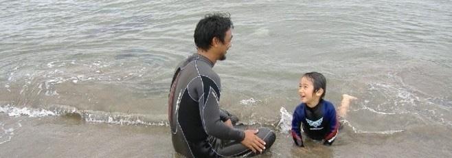 L☆Sサーフ 平野英功 平野歩夢の父親