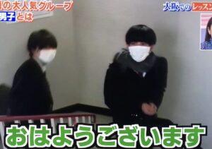 道枝駿佑 長尾謙杜 大阪学芸高校 制服