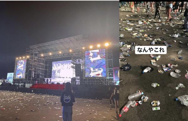 音楽イベント「NAMIMONOGATARI(波物語)2021」の当日の状況まとめ!画像・動画あり ゴミ大量放置