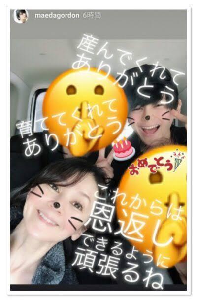 眞栄田郷敦 母親 Instagram ストーリー 画像