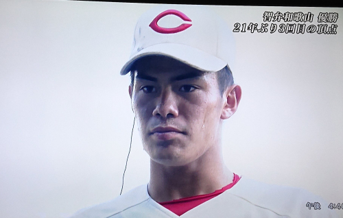 智弁和歌山の宮坂厚希がイケメンで伊藤英明に激似!