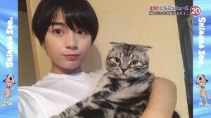 大西流星 家族構成 愛猫