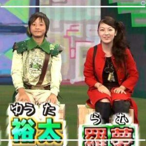 小関裕太 細田羅夢 熱愛 彼女