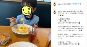 小倉優子の長男の小学校・幼稚園は?