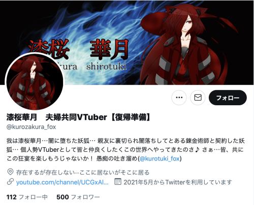 小森章平のTwitterアカウント