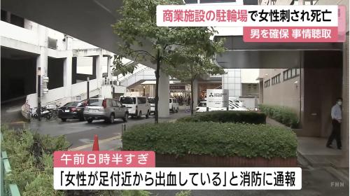 「ゆめタウン呉」の駐輪場で殺人事件発生