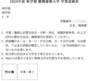 堀隆雅 Ryugaの本名