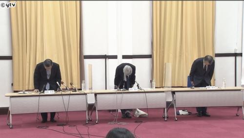 京都大学の林愛明元教授が論文を改ざんする不正で辞職