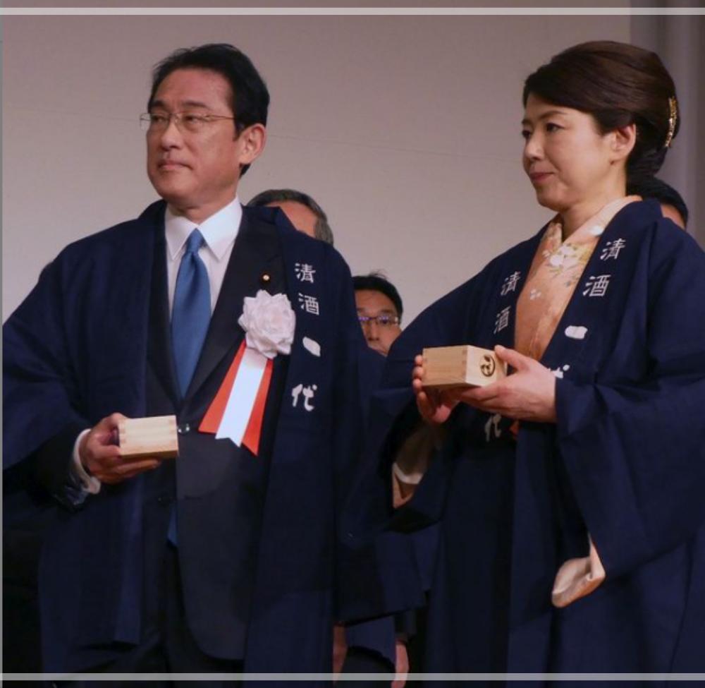 【顔画像】岸田文雄の嫁は岸田裕子!実家の父親は広島の社長?