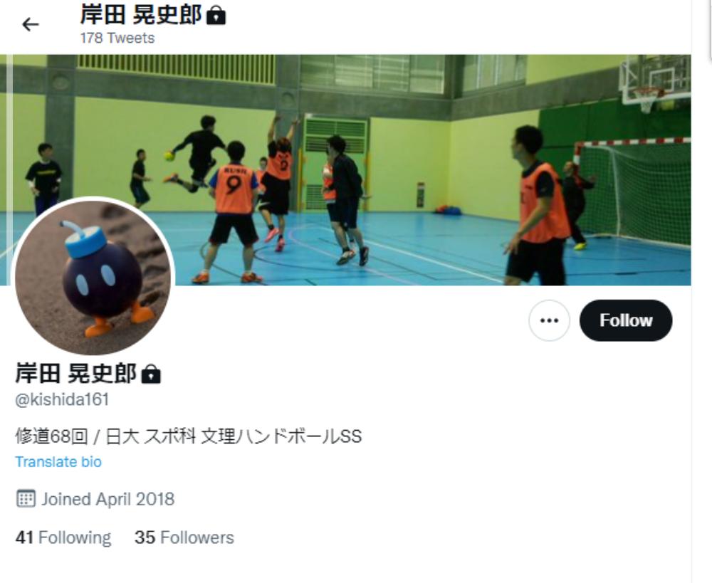岸田晃史郎 日本大学 岸田文雄 次男 息子