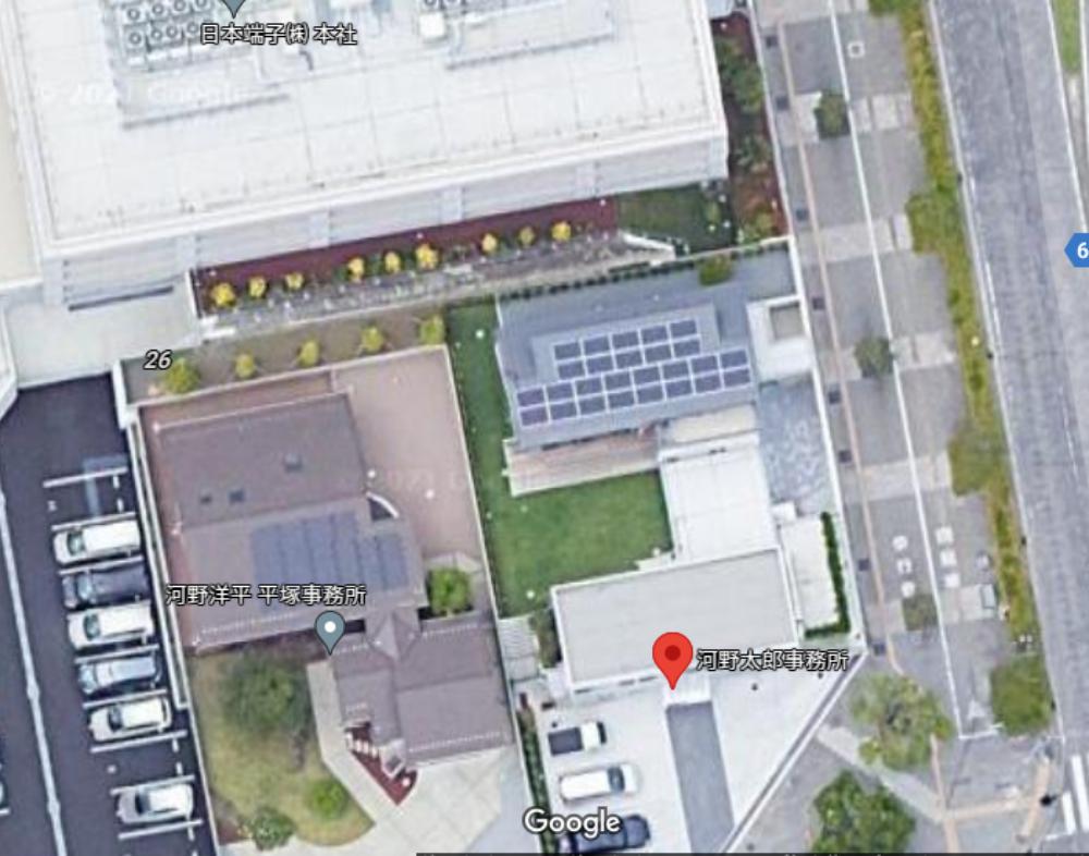 河野太郎 事務所 グーグルマップ 航空写真 自宅住所