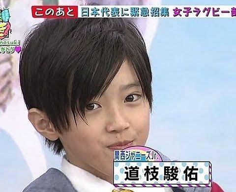 道枝駿佑 かっこいい 可愛い 幼少期