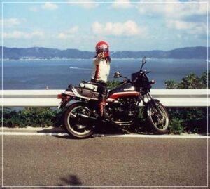 高市早苗 バイク乗り 若い頃