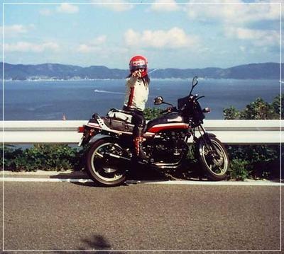 高市早苗 バイク乗り 高校時代