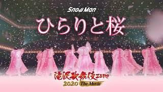 本島莉々果 匂わせ SnowMan 桜