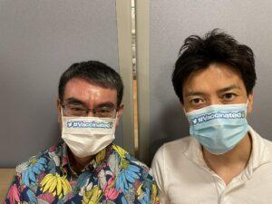 河野太郎 ワクチン接種 顔色悪い
