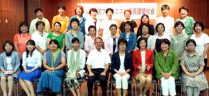 全国フェミニスト議員連盟 メンバー