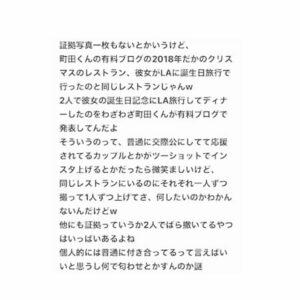 町田啓太 玄理