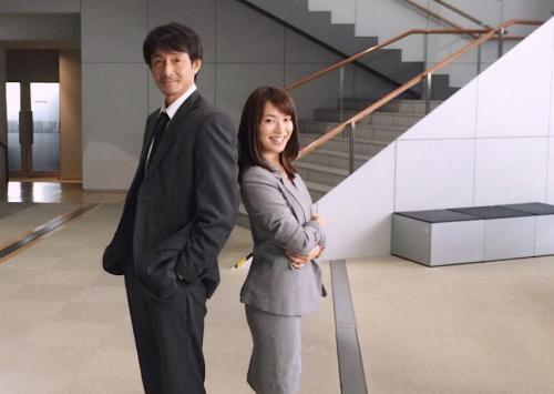 内山理名 吉田栄作 結婚