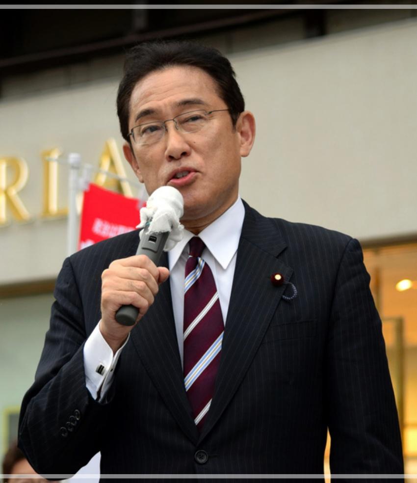 岸田文雄 高校 開成