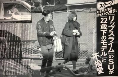 『FRIDAY』に、SUさんと22歳年下のモデル・江夏詩織さんとのデート現場を激写されました。