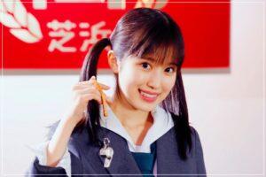 福本莉子の兄弟は姉1人|7歳上で超美人?