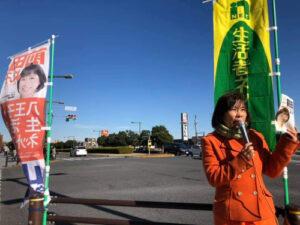 前田佳子 全国フェミニスト議員連盟 メンバー