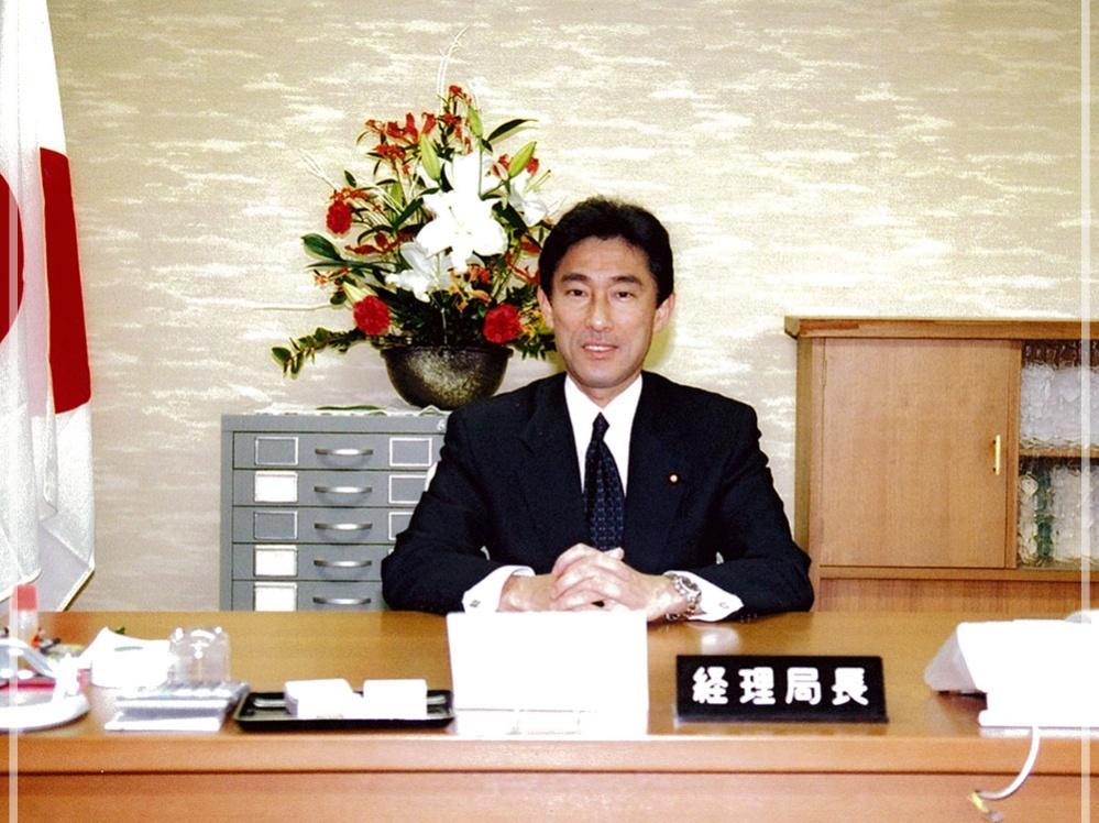 岸田文雄 経理局長 44歳 若い頃