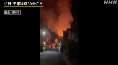 山梨県甲府市蓬沢火事で2人のご遺体が見つかる