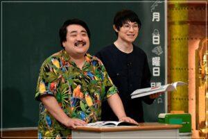 空気階段・鈴木もぐらの嫁は北海道で別居していて離婚危機もあった?