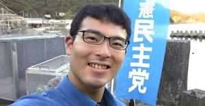 杉山啓 経歴wikiプロフィール