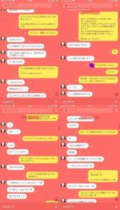 成海瑠奈 もこう 起業家鈴木りょうた コレコレ 浮気