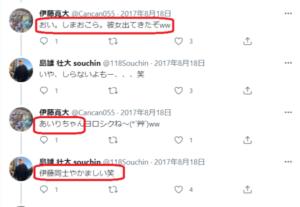 ソウタ AIRI 匂わせ