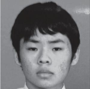 遠藤裕喜 19歳山梨甲府放火殺人