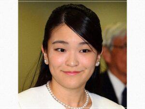 眞子様 結婚