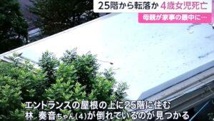 大阪市北区与力町26階建てマンションで女児が転落し死亡